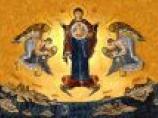 Traditii de Sfanta Maria Mare in Tara Fagarasului
